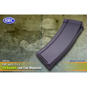 Magazine low cap 100BBs para AK74U