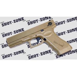 Pistola G18C AEP tan [CYMA]