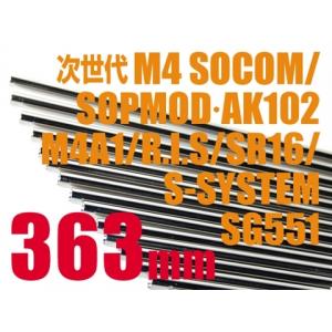 Barrel 363mm for M4A1/SR16/SG551 [Prometheus]