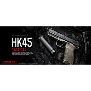 Pistola HK45 Tactical [Tokyo Marui]