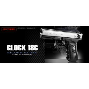 Pistola G18C Silver Slide [Tokyo Marui]