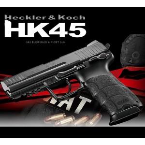 Pistola HK45 GBB bk [Tokyo Marui]