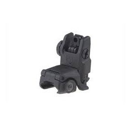 Flip-Up QRS Aperture Sight bk [VFC]