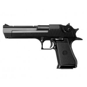 Pistola Desert Eagle .50AE [Tokyo Marui]